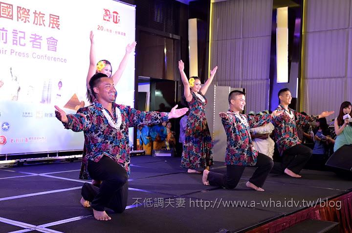【公民記者活動】2013台北國際旅展~今年5大創新特點大公開!
