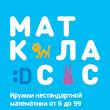 MatclassRu
