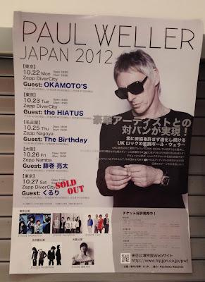 Paul Weller Live 2012のポスター