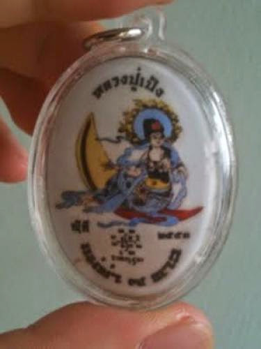 Astrology 7 Star Lord Kali Thai Amulet