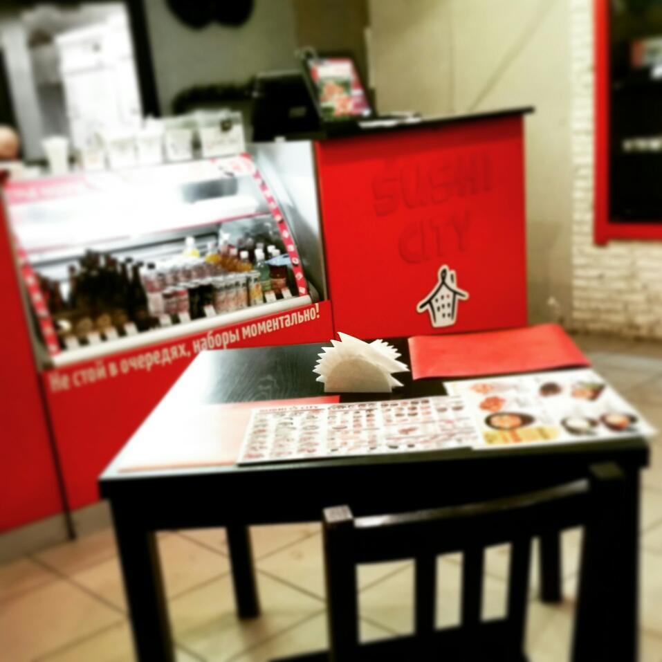 Ищете работу в компании «суши-сити» в московской области?