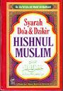 Syarah Doa dan Dzikir Hishnul Muslim | RBI