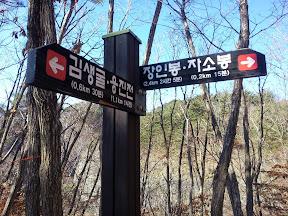 경북 봉화 청량산
