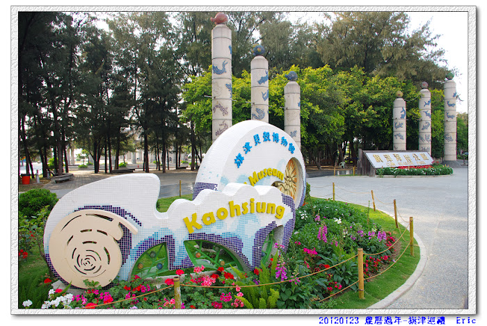 2012年農曆假期-旗津巡禮