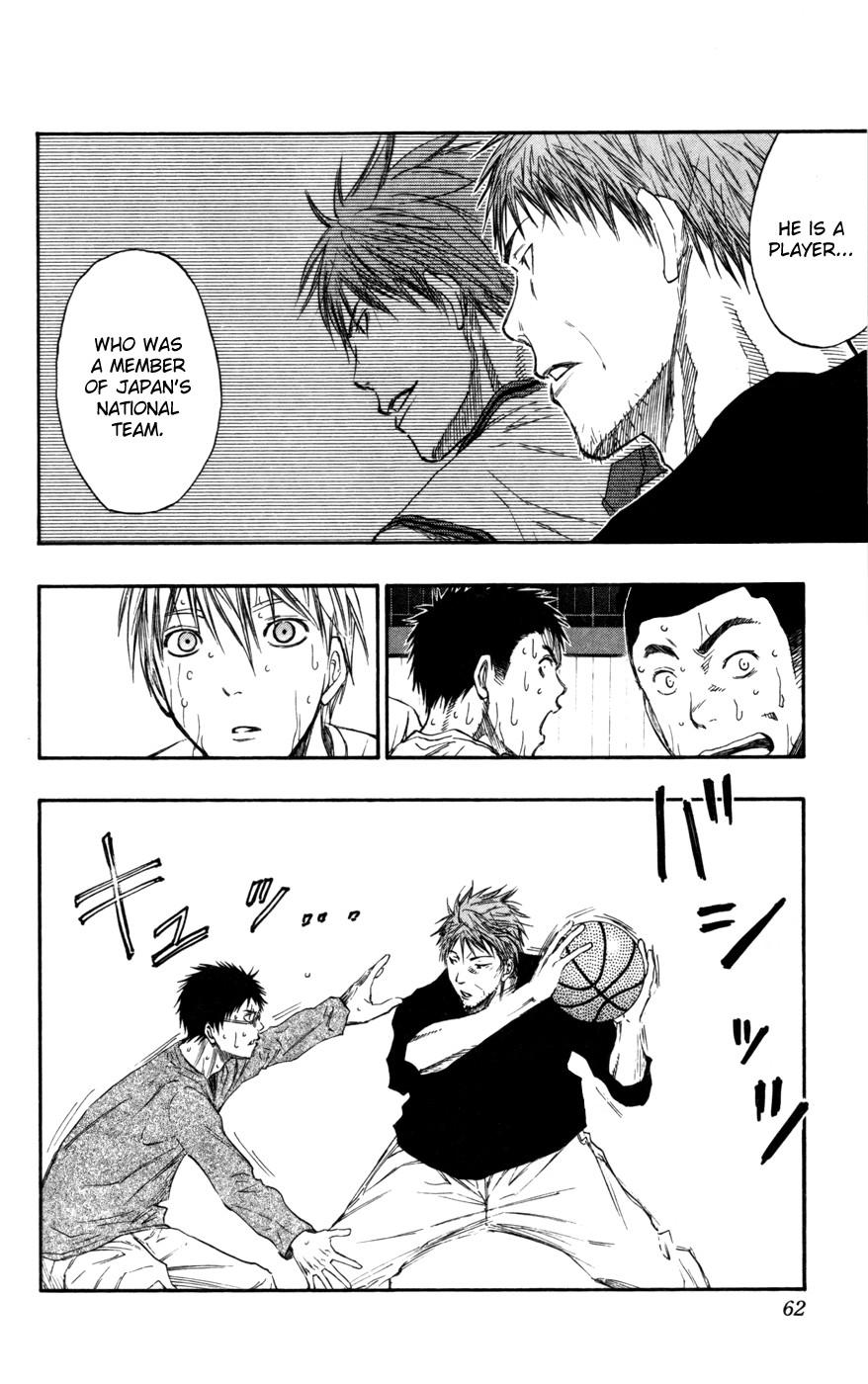 Kuroko no Basket Manga Chapter 111 - Image 16