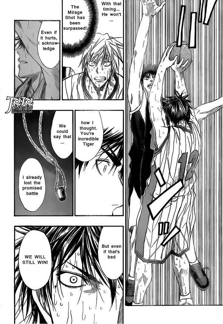 Kuroko no Basket Manga Chapter 166 - Image 6