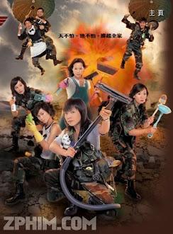 Thử Thách Hôn Nhân - The Family Link (2007) Poster