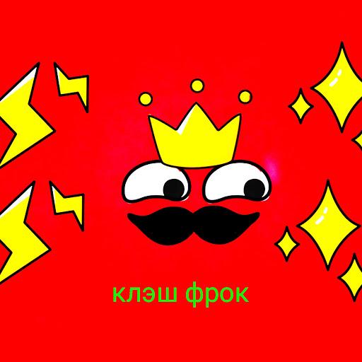 Максим Жук