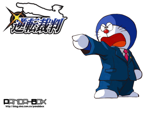 Download 4700 Gambar Doraemon Punk HD Terbaru