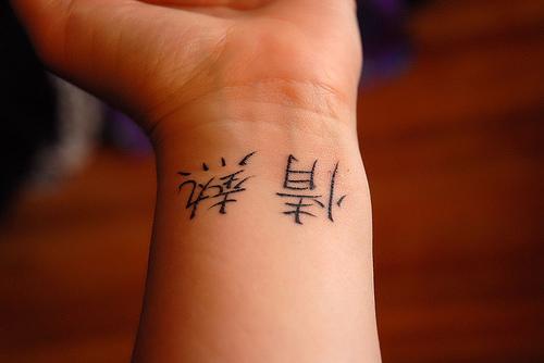 Outra histria kanji tatuagens e seus significados kanji tatuagemg thecheapjerseys Images
