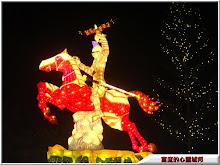 2014台灣燈會產業燈區-鷹揚精緯德