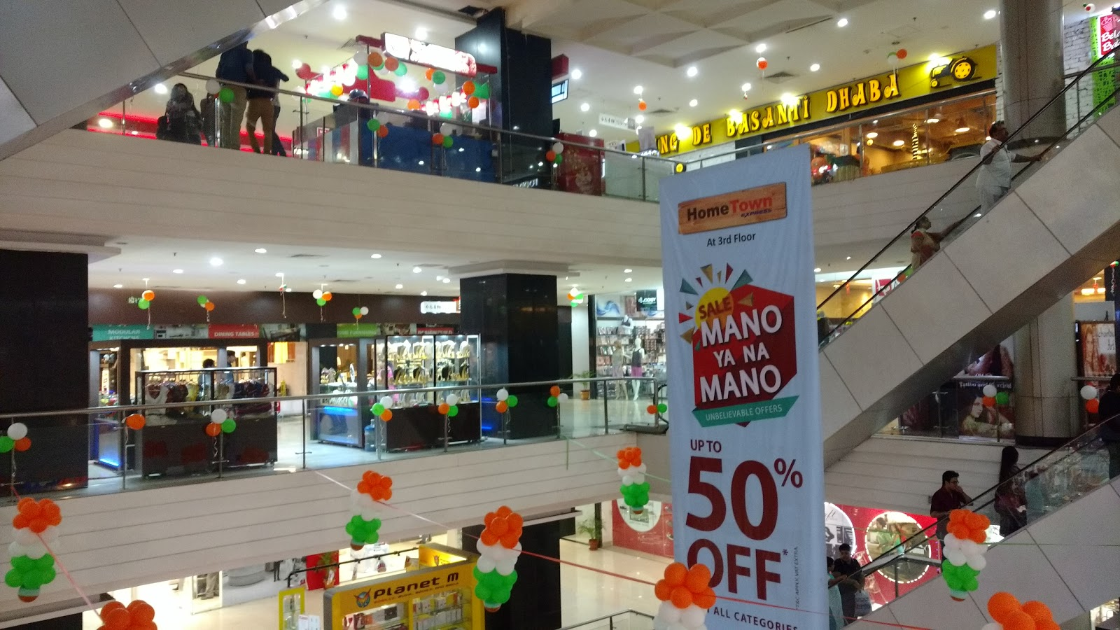 PVR (Diamond Plaza Mall)