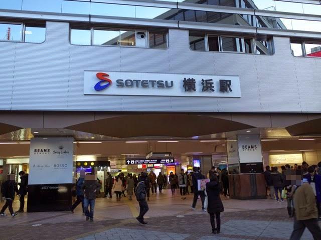横浜駅西口の相鉄線のりばの外観