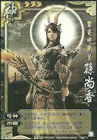 God Sun Shang Xiang