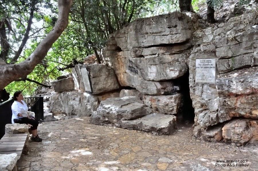 Пещера каббалиста Рашби, автора книги Зоар. Пкиин. Экскурсия по Верхней Галилее. Гид в Галилее Светлана Фиалкова.