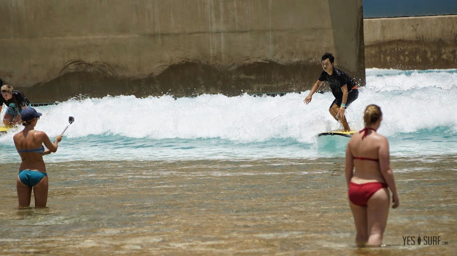 인공 서핑장