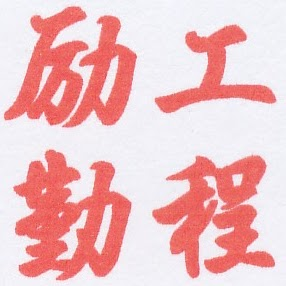 Li Qin Photo 24