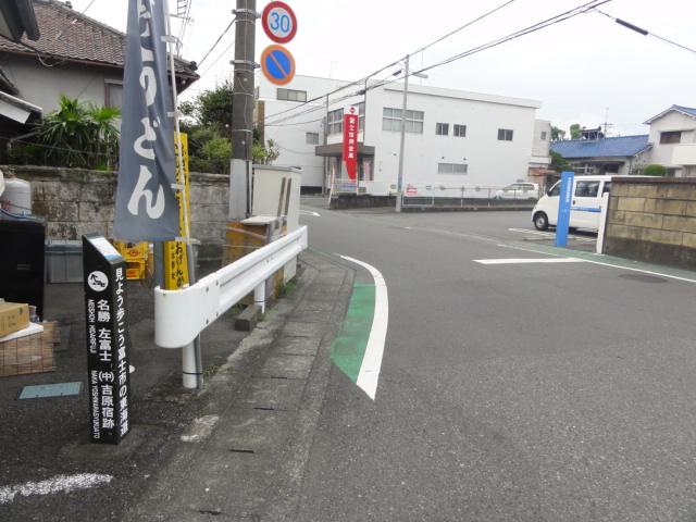 名勝 左富士 東海道五十三次