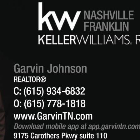 Garvin Johnson Photo 12