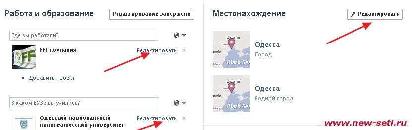 профиль в facebook