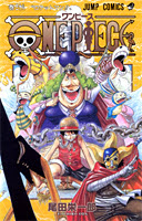 One Piece Manga Tomo 38