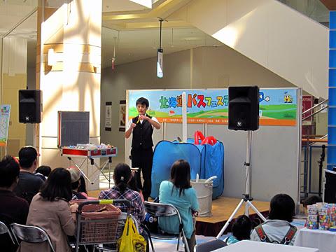 北海道バスフェスティバル2014 屋内イベントステージ