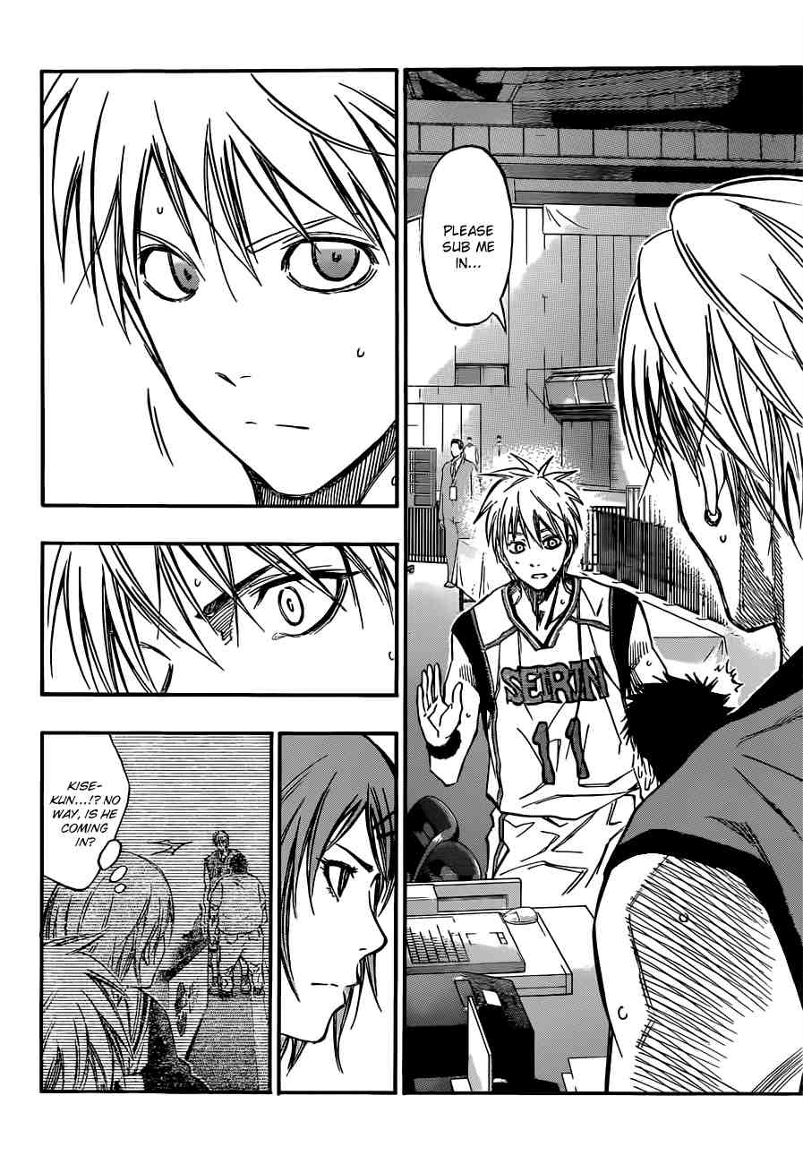 Kuroko no Basket Manga Chapter 195 - Image 16