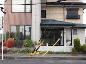 清洲鍼灸治療院 西田中院のイメージ写真