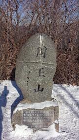 160913 우척봉(내연산)