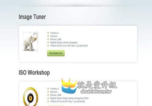 免費軟體好用系列-Image Tuner快速轉換圖片大小及檔案格式