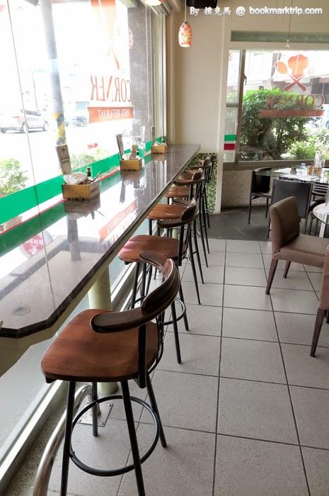 街角廚房座位