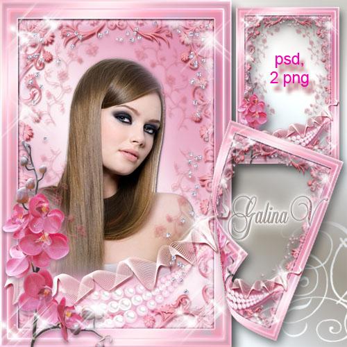 Гламурная рамка - Розовые орхидеи и жемчуг