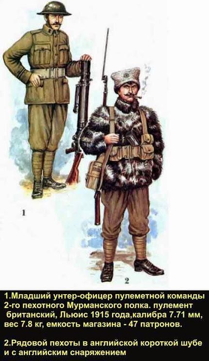 Белая армия на Севере