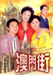 Return Of The Cuckoo TVB - Đường về hạnh phúc