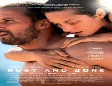 فيلم Rust and Bone للكبار فقط