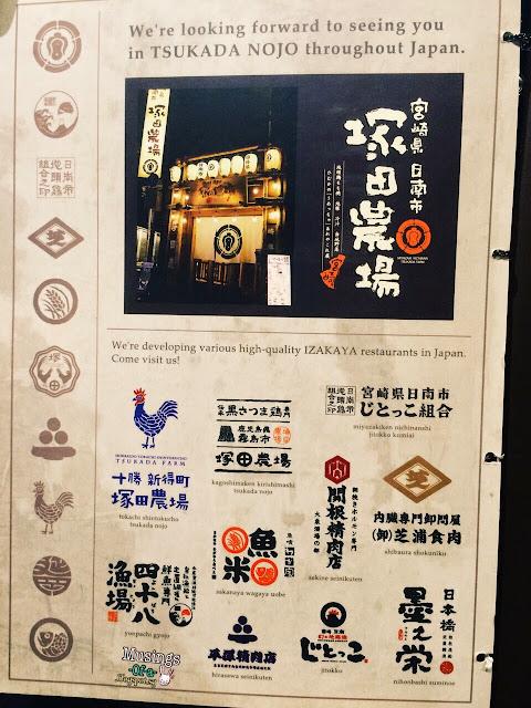 Tsukada Nojo Bijin Nabe (美人锅), Chinatown Point