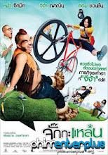 Cô Nàng Bá Đạo - This Girl Is Bad-ass - Phim Ấn Độ - 2011
