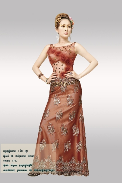 Dap News Khmer Clothes In Cambodia Cheap Wedding Dresses