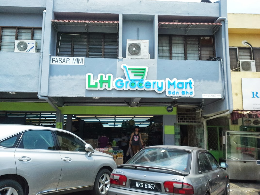 Main entrance of LH Grocery mart