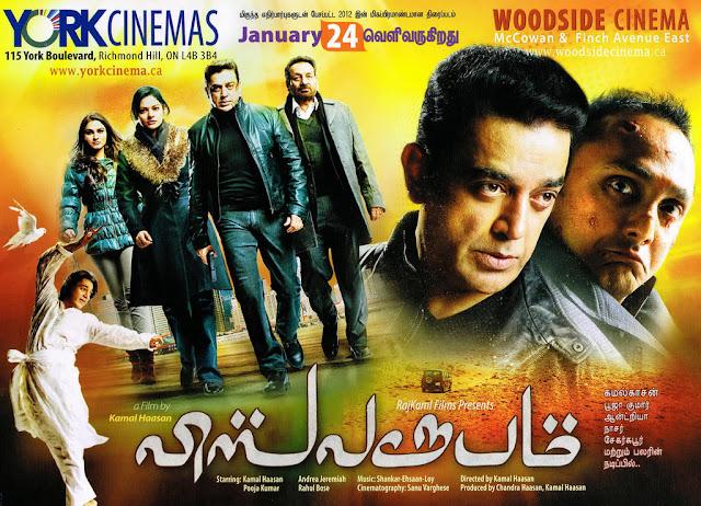 Vishwaroopam 2013 Tamil Movie 650MB Dvd Scr Vish