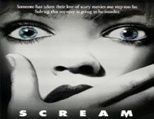 فيلم Scream