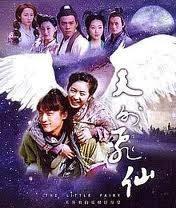 The Little Fairy - Thiên ngoại phi tiên TVB
