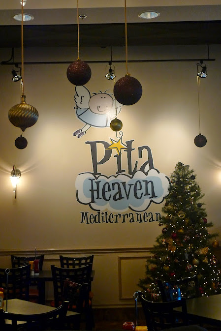 pita heaven chicago