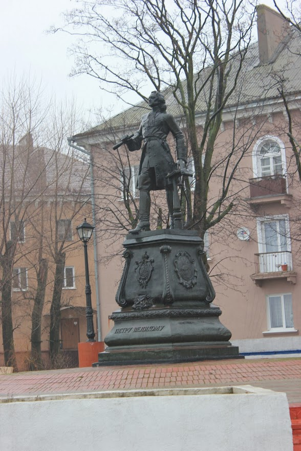 Петр Великий.