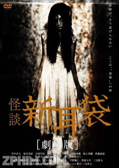 Chung Cư Ma Ám - Tales of Terror: Haunted Apartment (2005) Poster