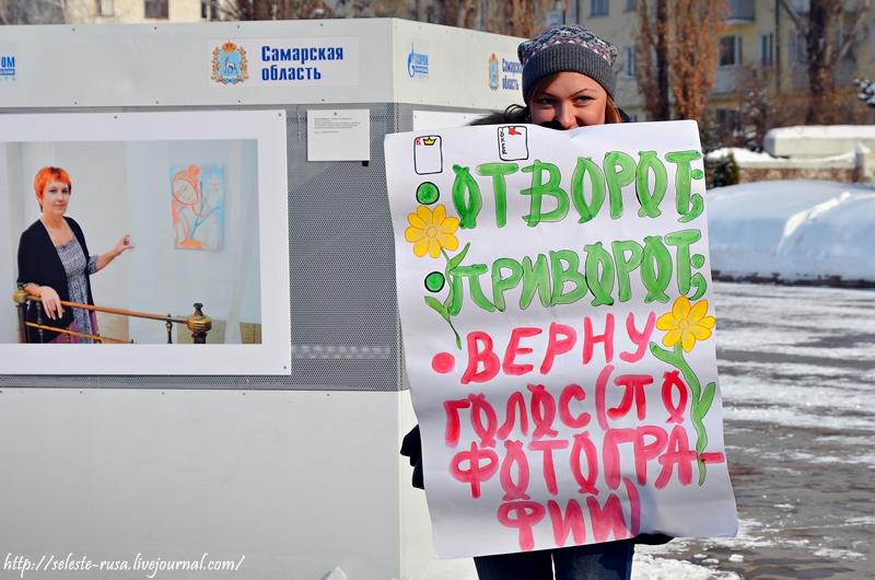10 марта 2012 года. Серия одиночных пикетов на площади Славы в Самаре