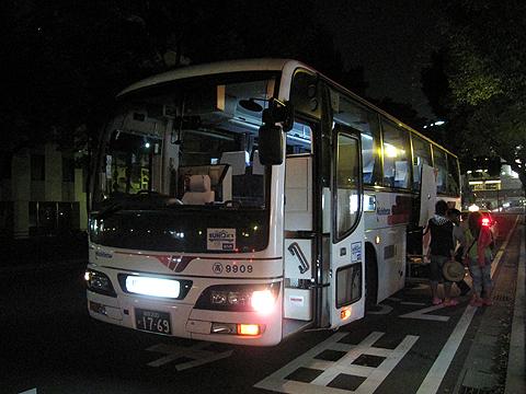 西日本鉄道「桜島号」 9909 鹿児島中央駅にて
