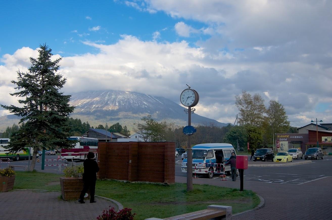 午後の羊蹄山