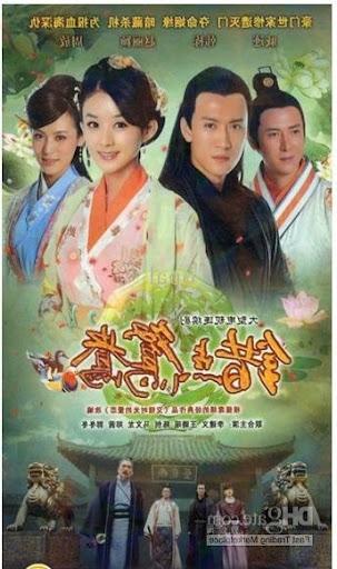 Cuo Dian Yuan Yang - Se Nhầm Nhân Duyên