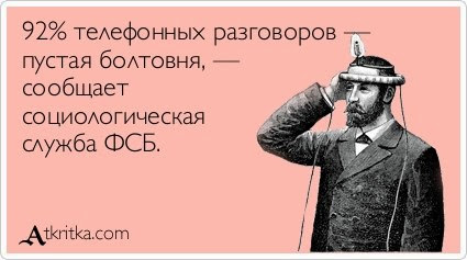В массовой гибели российских солдат минувшим летом никто не виноват, - Следственный комитет РФ - Цензор.НЕТ 3892